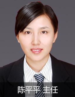 陈平平律师